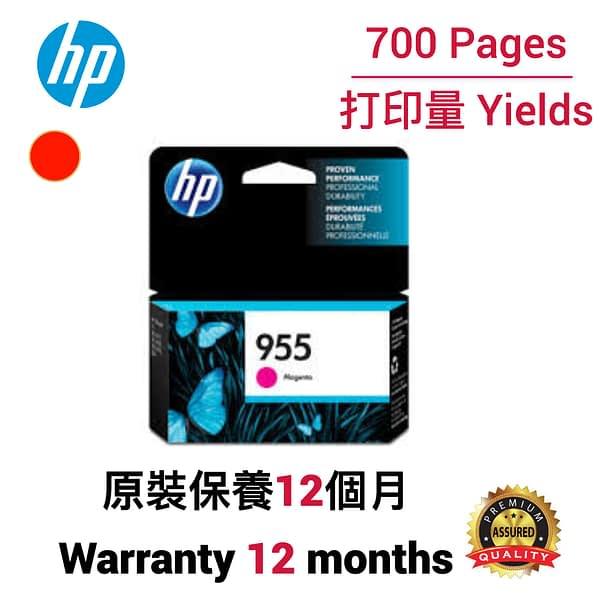 HP 955 M
