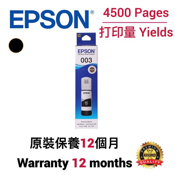 cartridge_world_Epson C13T00V100