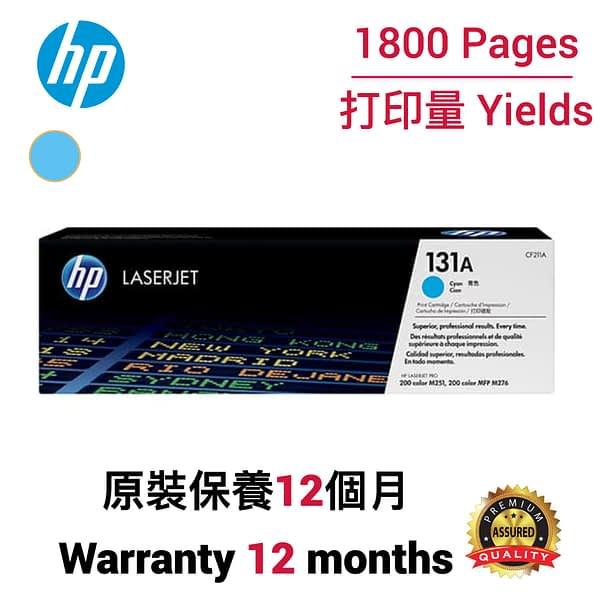 HP CF211A