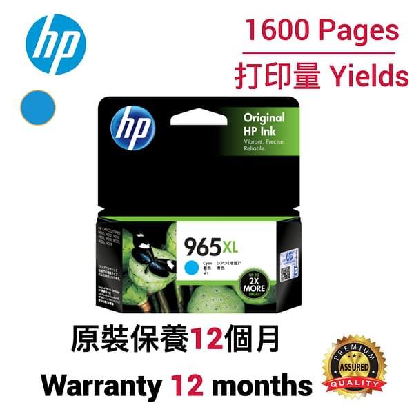 cartridge_world_HP 965XL C