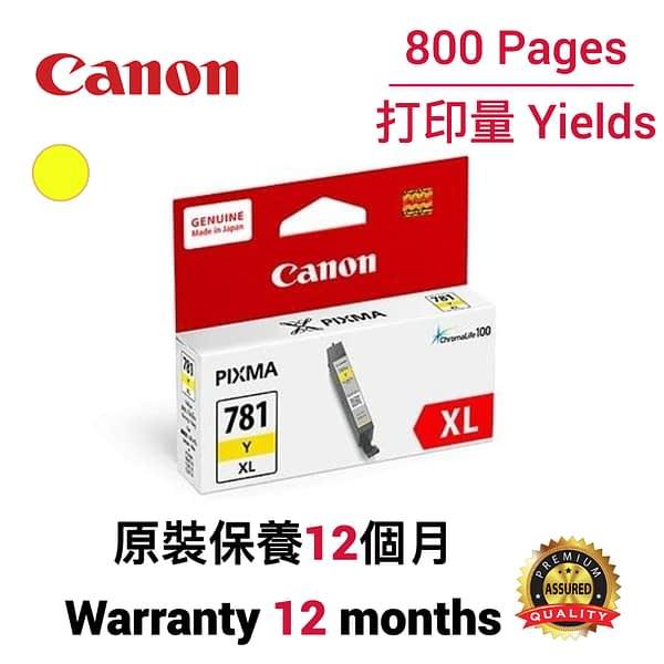 cartridge_world_Canon CLI781XL Y
