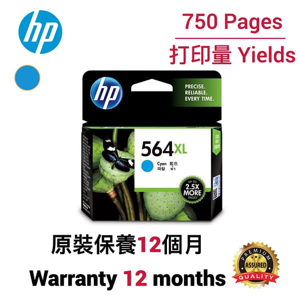 cartridge_world_HP 564 XL C