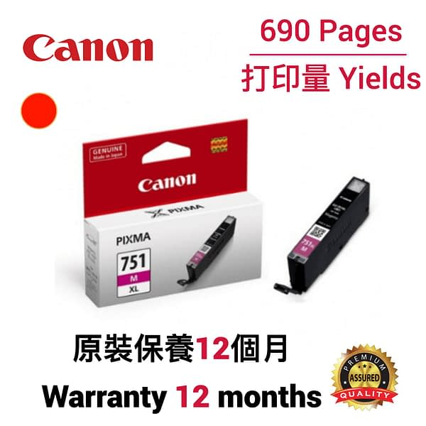 cartridge_world_Canon CLI751 XL M