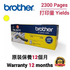 cartridge_world_Brother TN267Y