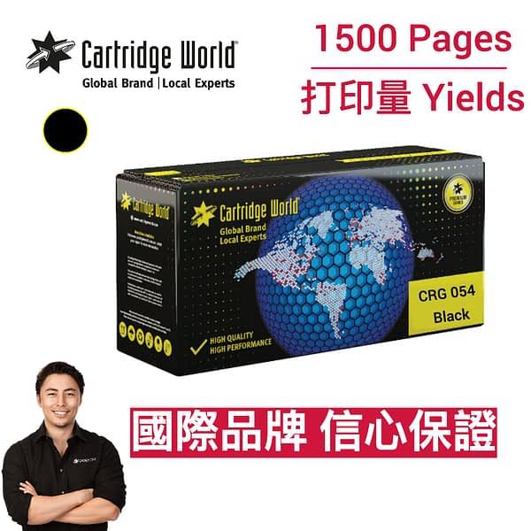 cartridge_world_CW Canon CRG054 BK