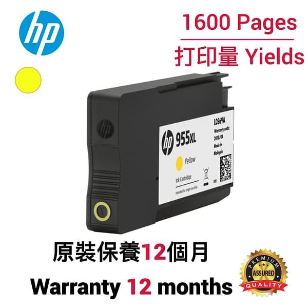 cartridge_world_HP 955XL Y