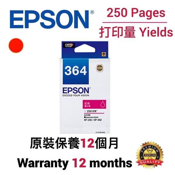 cartridge_world_Epson T3644