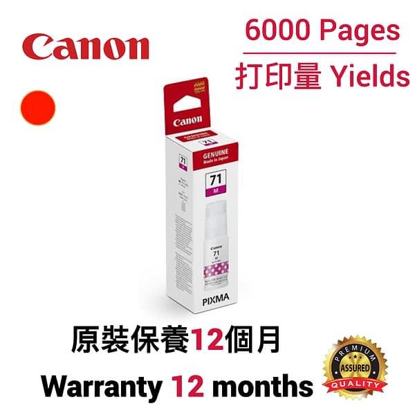 cartridge_world_Canon GI71 M