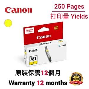 Canon CLI-781 Y