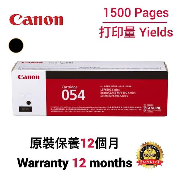 cartridge_world_Canon CRG054 BK