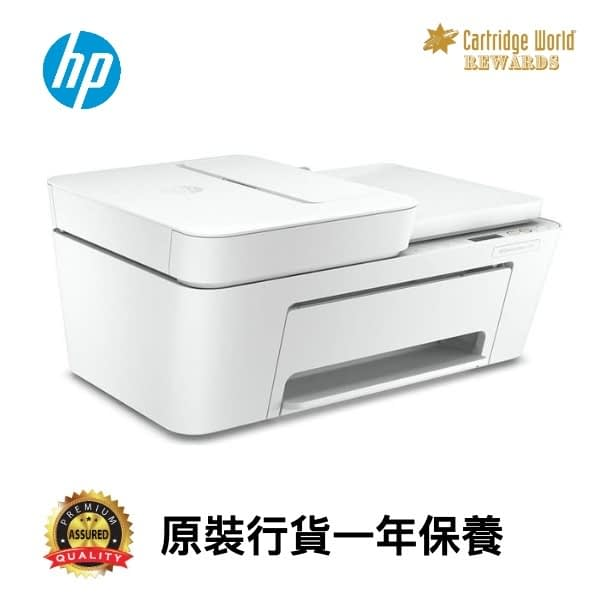 cartridge_world_HP Deskjet 4120
