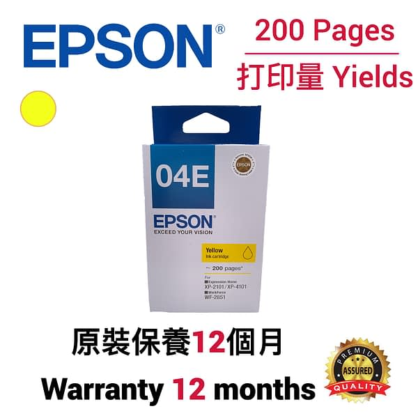 cartridge_world_Epson T04E Y