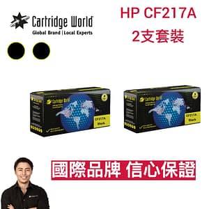 HP CF217A Bundle