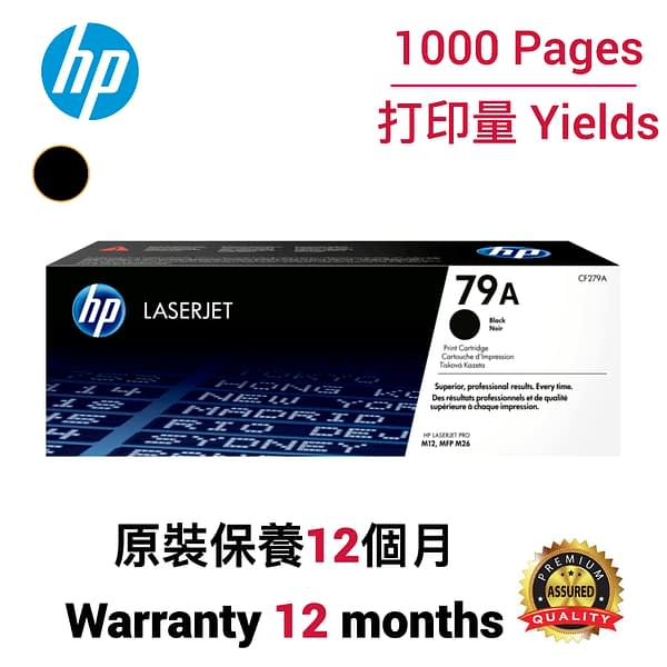 cartridge_world_HP CF279A 79A