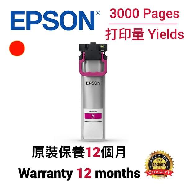 cartridge_world_Epson C13T948300