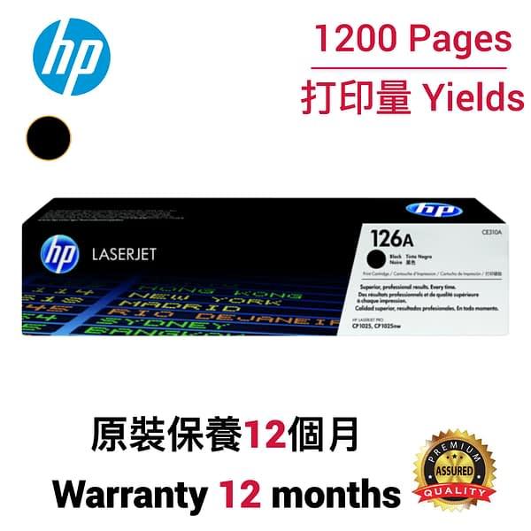cartridge_world_HP CE310A