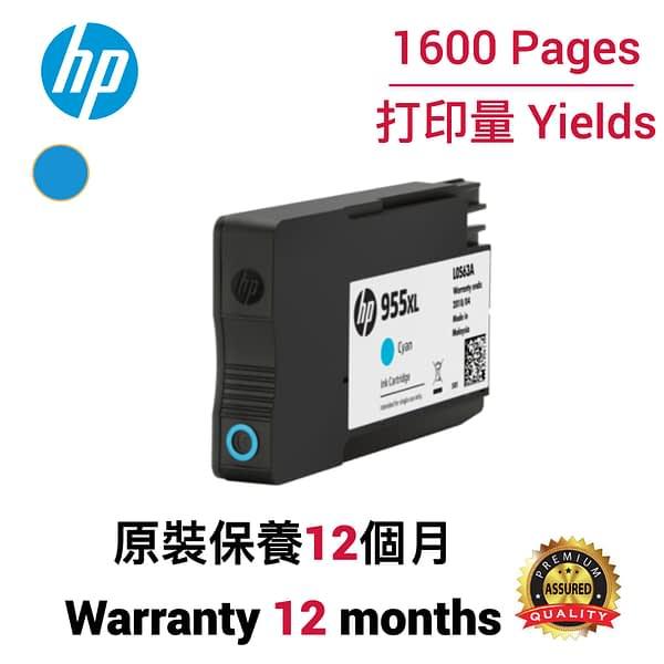 cartridge_world_HP 955XL C
