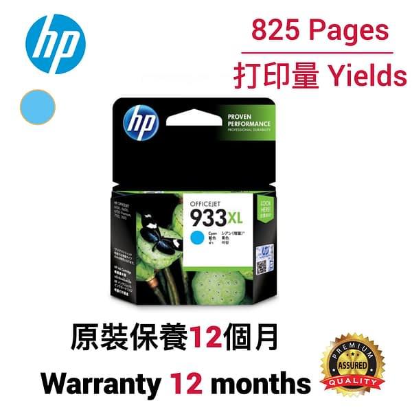 cartridge_world_HP 933XL C