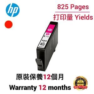 cartridge_world_HP905XL M