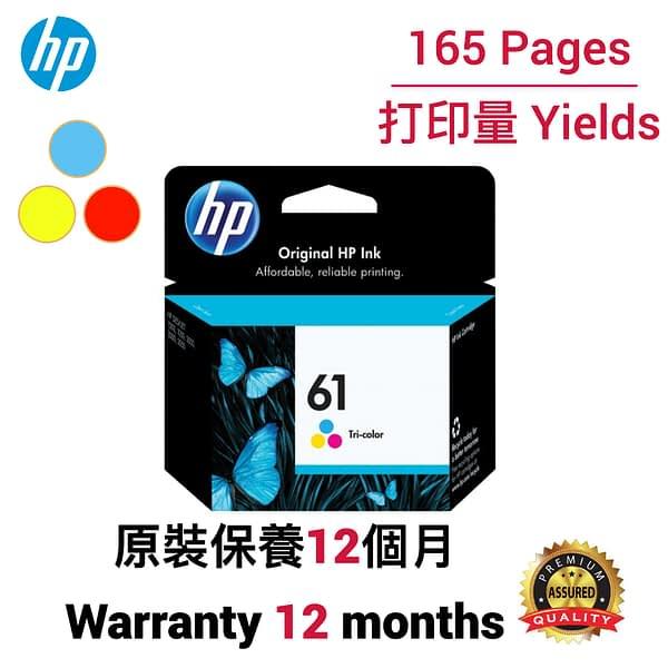 HP 61 CMY
