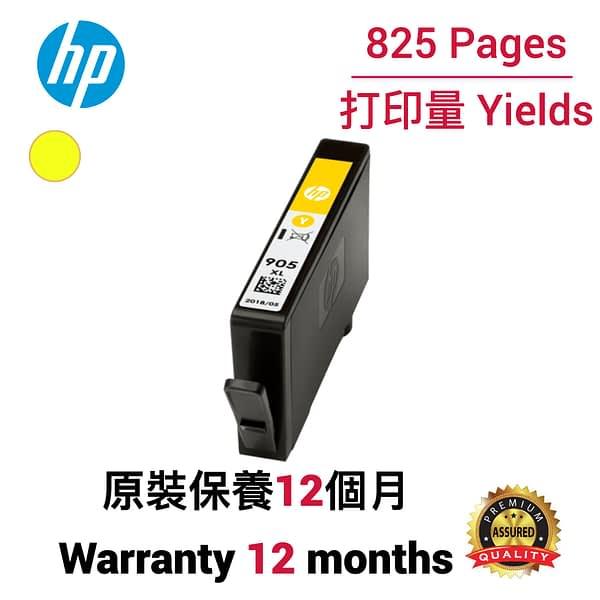 cartridge_world_HP905XL Y