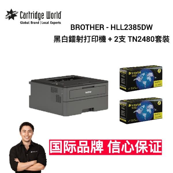 Brother Printer Bundle HK