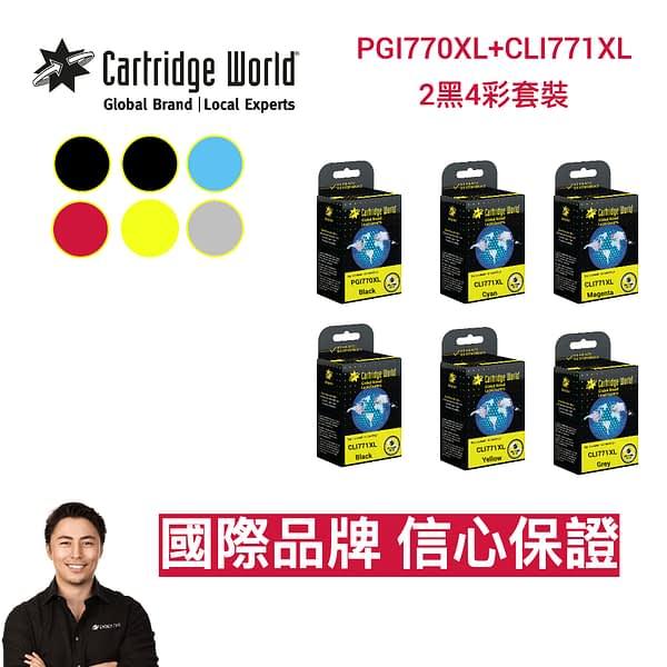 Canon PGI770XL CLI771XL Bundle