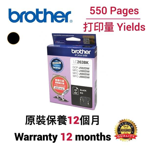 cartridge_world_Brother LC263 BK