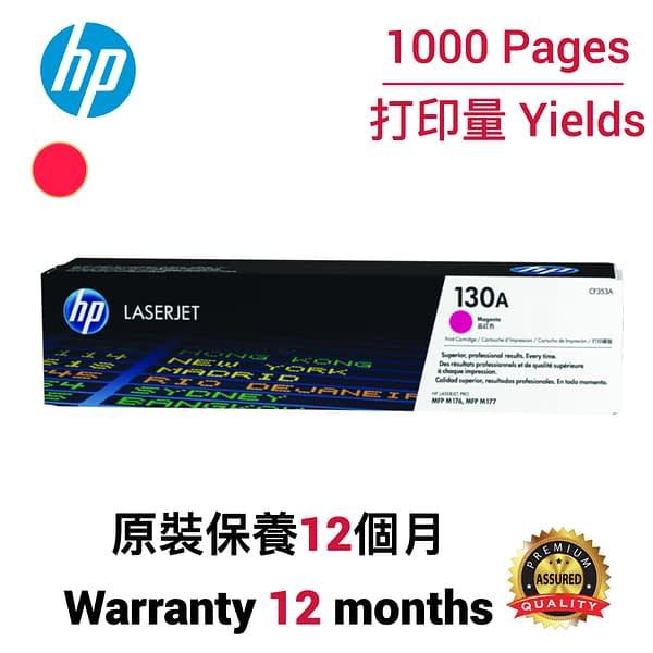 cartridge_world_HP CF353A 131A