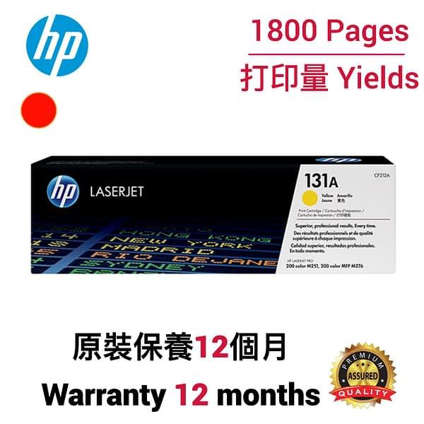HP CF213A