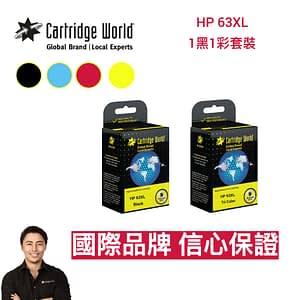 HP63XL