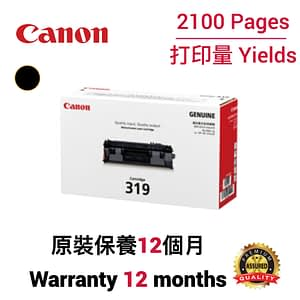 cartridge_world_Canon CRG319