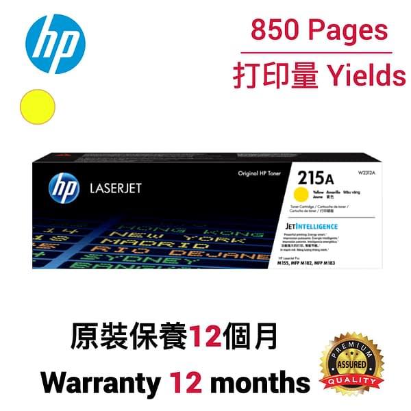 cartridge_world_HP W2312A 215A