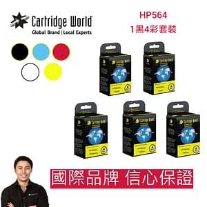 cartridge_world_HP564 x 5