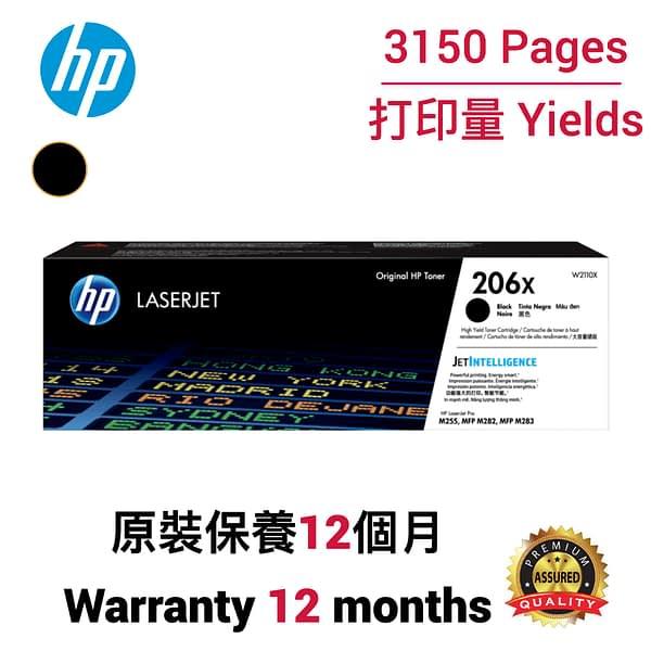 HP W2110X (206X)