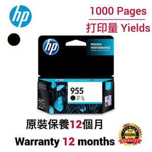 HP 955 BK