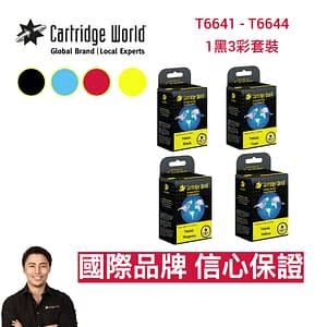 Epson T6641-T6644 bundle
