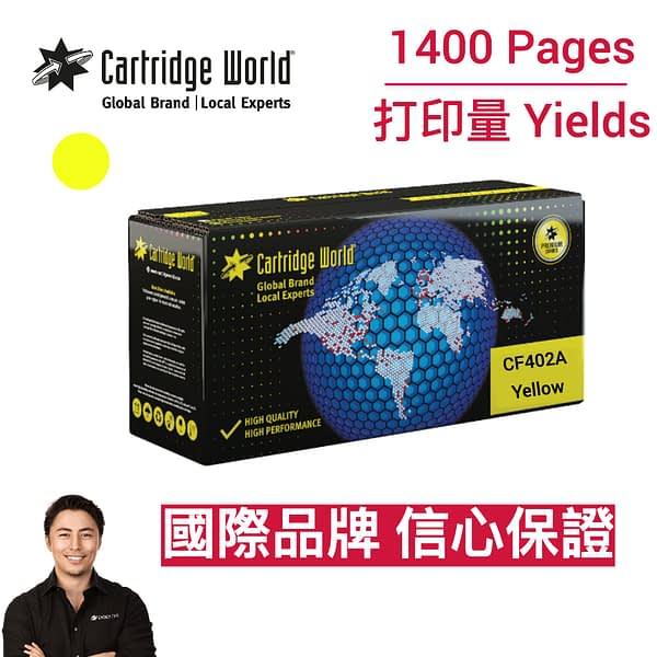 CW HP CF402A Yellow