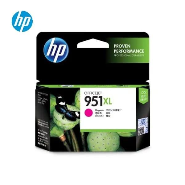 cartridge_world_HP 951XL CN047AA