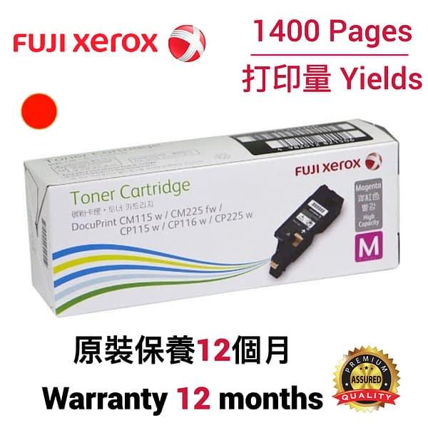 cartridge_world_Fuji Xerox CT202266
