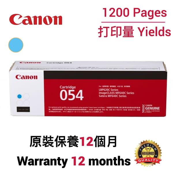 cartridge_world_Canon CRG054 C