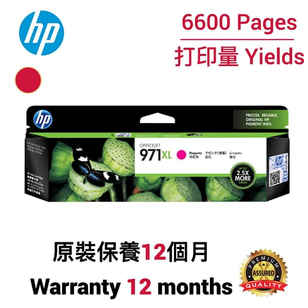 cartridge_world_HP971XL M