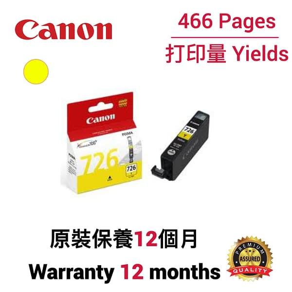 cartridge_world_Canon CLI726Y 1