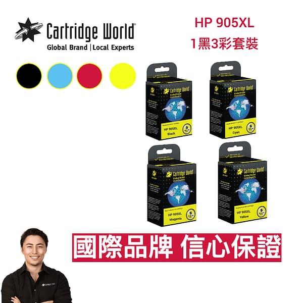 HP 905 XL