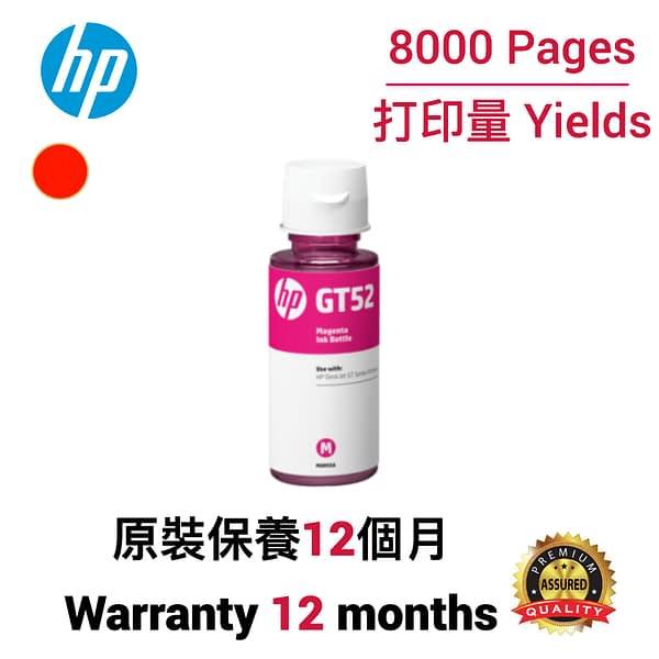 cartridge_world_HP GT52 M