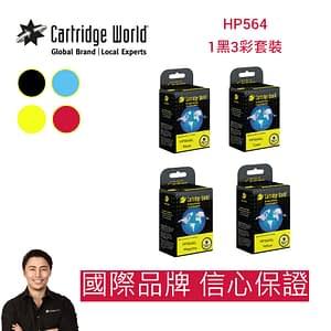 cartridge_world_HP564 x 4 1