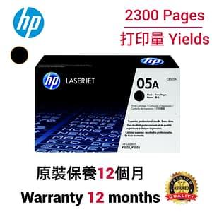 cartridge_world_HP CE505A 05A