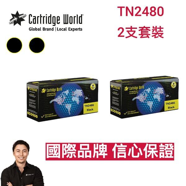 Brother TN2480 Bundle