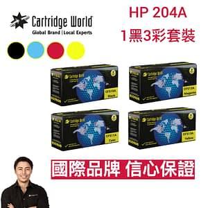HP 204A Bundle
