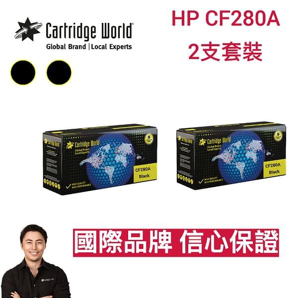 HP CF280A Bundle